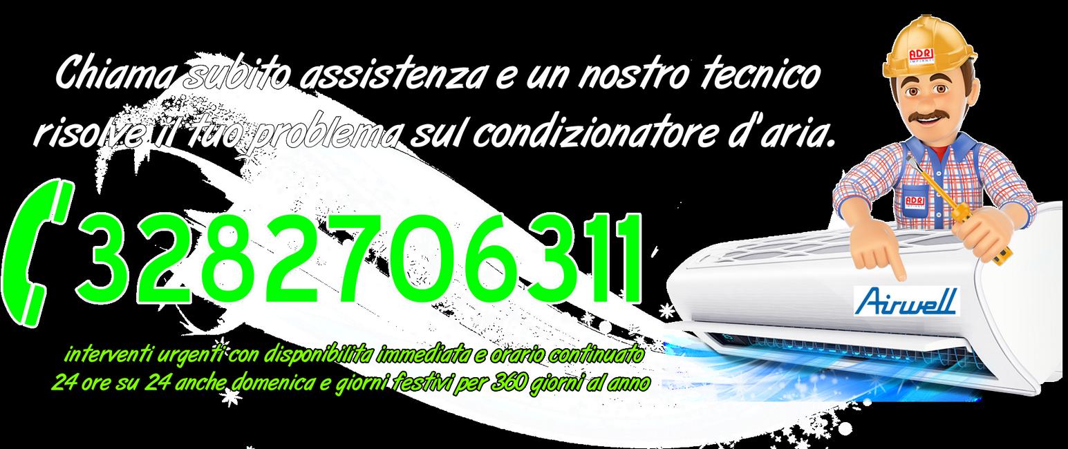 Assistenza condizionatori Airwell Torino
