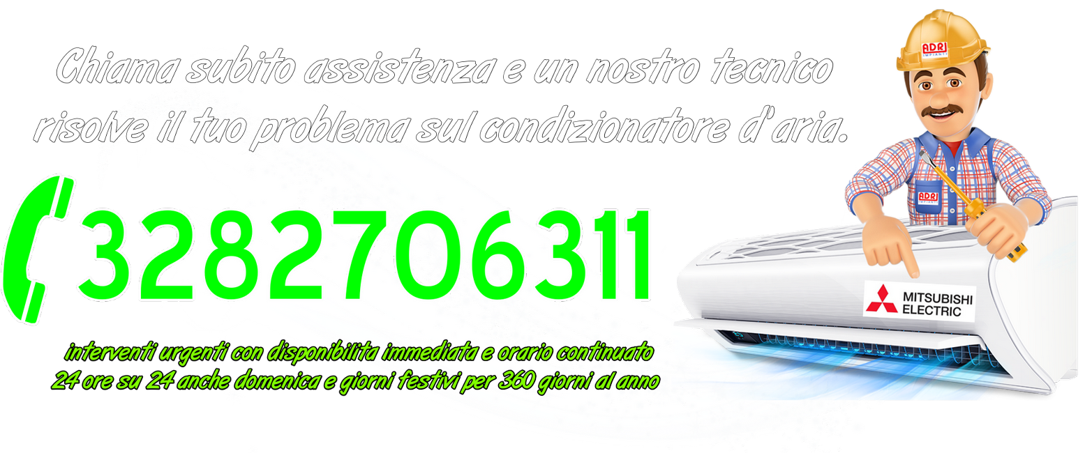 Assistenza condizionatori Mitsubishi San Mauro Torinese