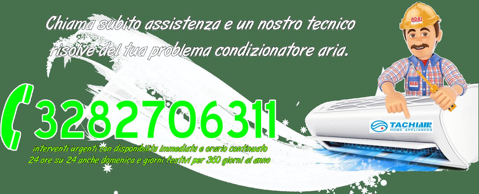Assistenza condizionatori Tachiair Torino